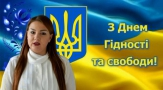 yzobrazhenye_viber_2020-11-23_12-05-50