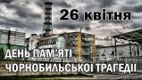 chornobyl-viina01