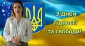 yzobrazhenye_viber_2020-11-23_12-05-48