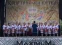 yzobrazhenye_viber_2021-07-12_14-21-00