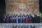 yzobrazhenye_viber_2021-07-12_14-21-04