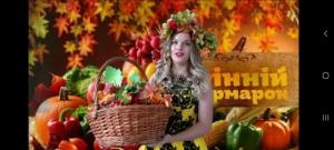 yzobrazhenye_viber_2020-11-19_12-54-42