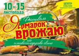 yzobrazhenye_viber_2020-11-19_12-54-44
