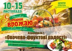 yzobrazhenye_viber_2020-11-19_12-54-46