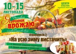 yzobrazhenye_viber_2020-11-19_12-54-48