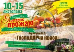 yzobrazhenye_viber_2020-11-19_12-54-50