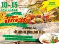yzobrazhenye_viber_2020-11-19_12-54-52