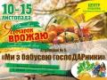 yzobrazhenye_viber_2020-11-19_12-54-55