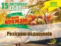 yzobrazhenye_viber_2020-11-19_12-54-59