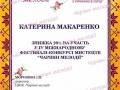 yzobrazhenye_viber_2020-05-25_11-44-10