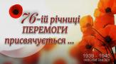 9-travnia01