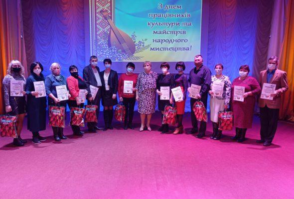 День працівників культури на Лебединщині