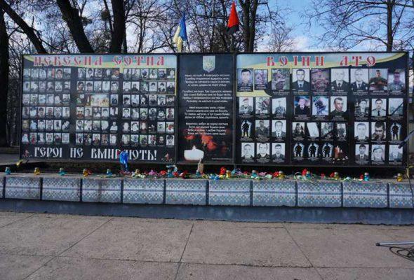 «Горів Майдан мільйонами вогнів»