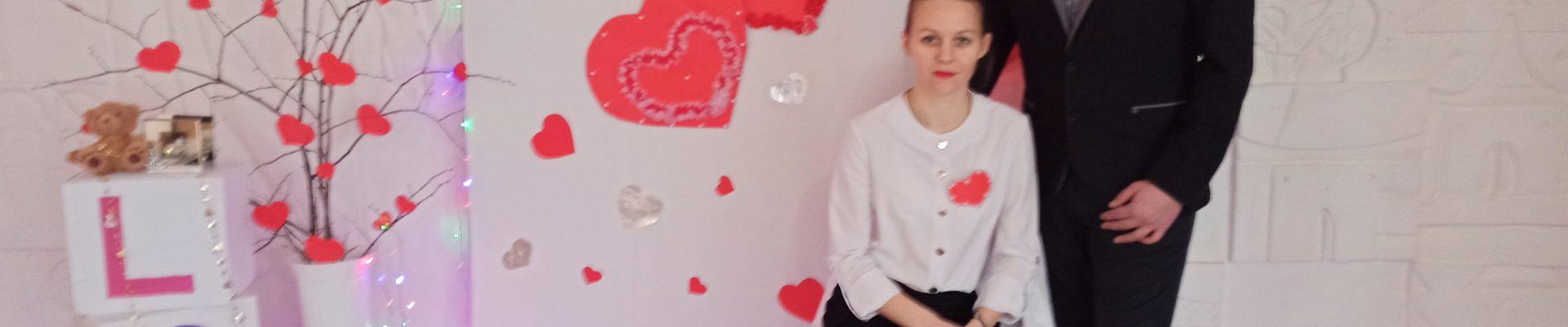 Свято любові та закоханості на Великописарівщині