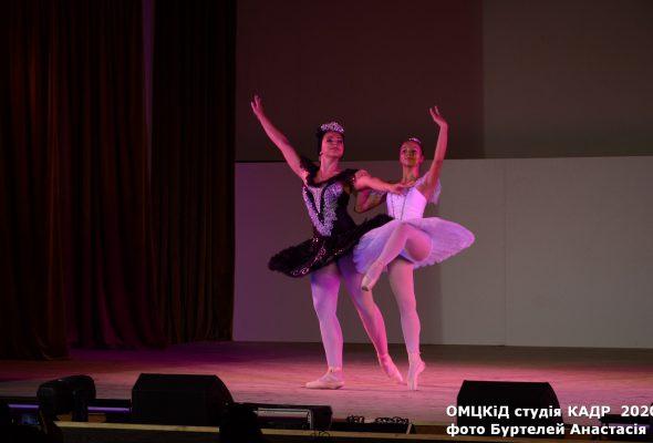«Чарівний світ музики і танцю»