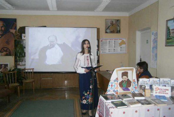 «Співець долі українського народу»