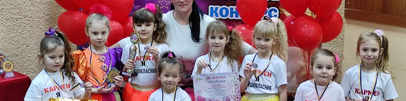 «Кармен» підкорив Харків