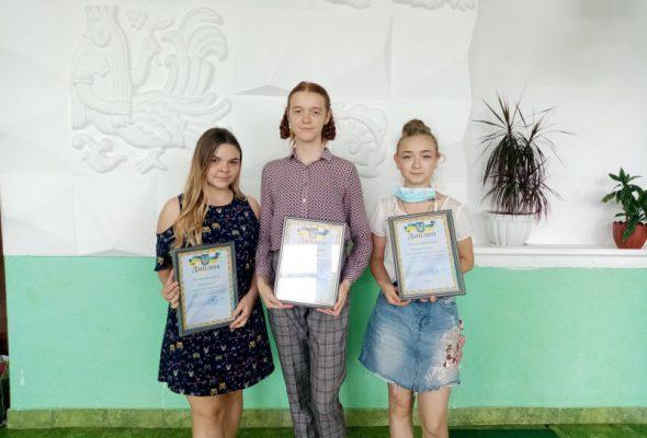 Місто талантів Серединобудщини