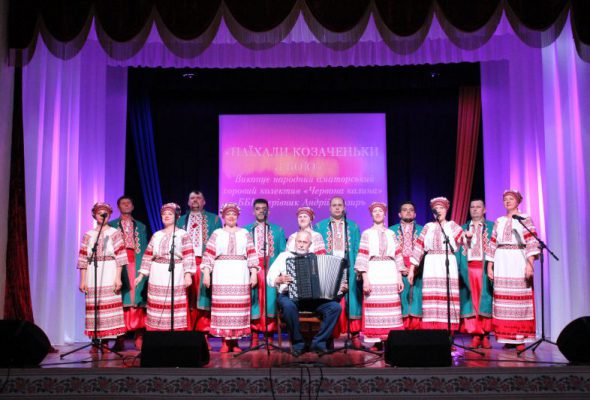 Буринська міська громада відзначила День Конституції України