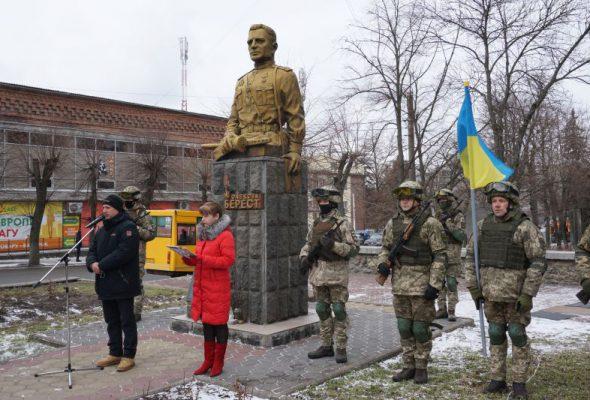 100-річчя від дня народження Героя України Олексія Береста