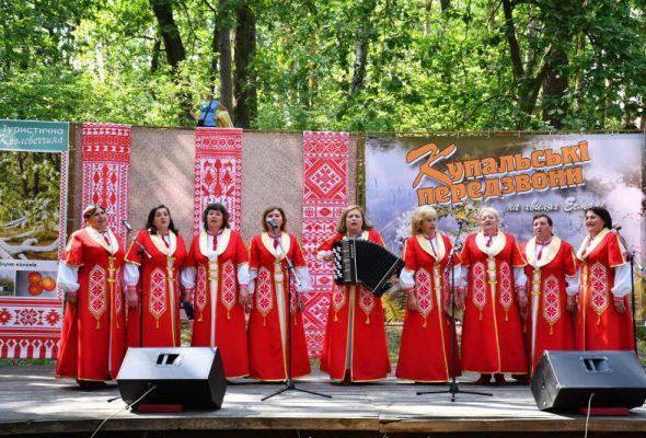 Традиційне свято біля Пиротчинських джерел