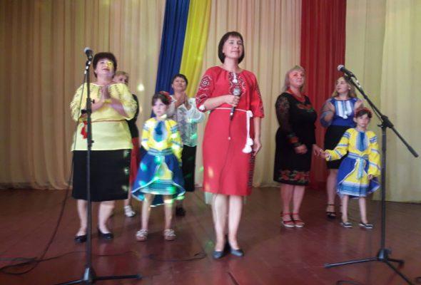 «Тобі, Україно, наш пісенний вінок!»