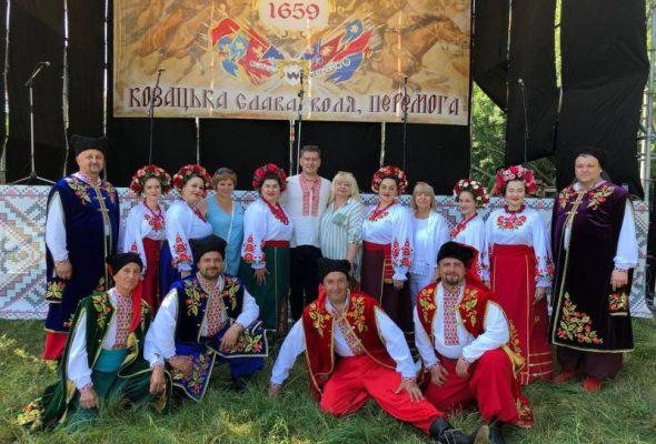 Фестиваль козацької слави